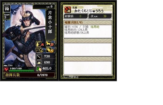 katakura10.jpg