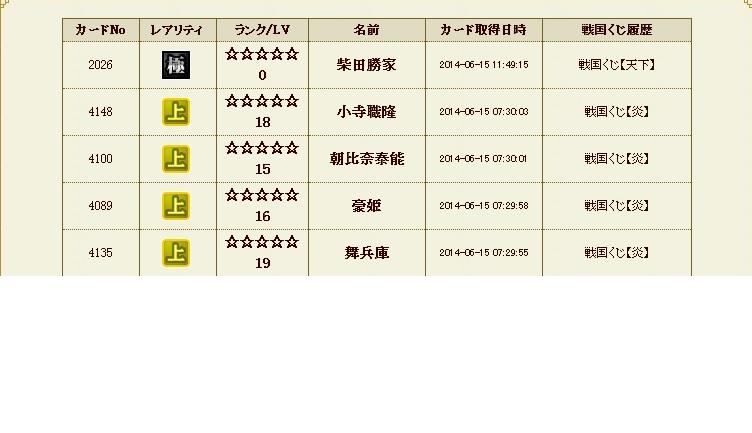 kuji10.jpg