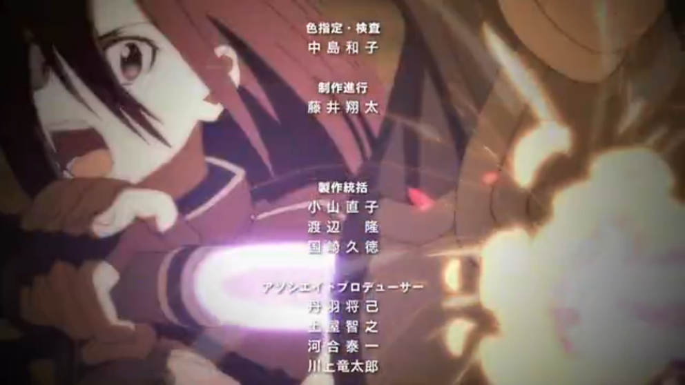 SAO_4.jpg