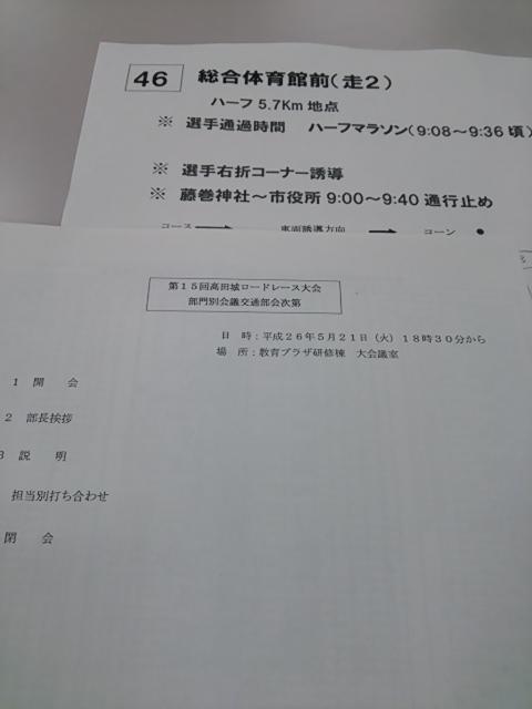DSC_05212.jpg