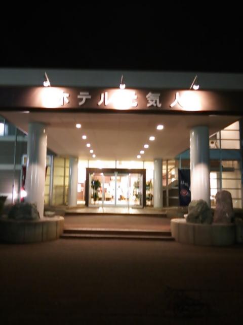 DSC_GENKI1.jpg