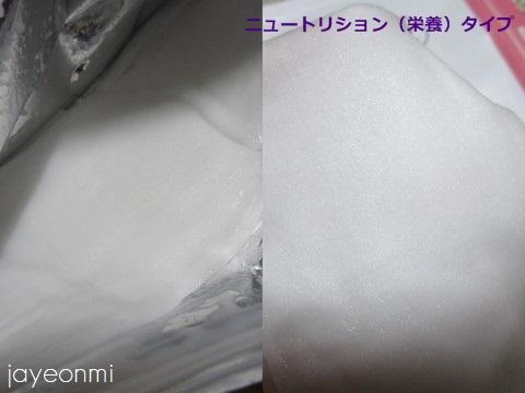 its skin_イッツスキン_デイリーマスク (4)