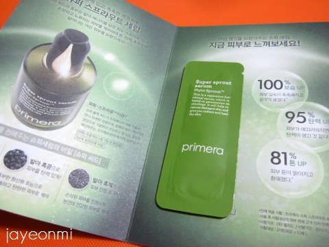 PRIMERA_プリメラ_スーパースプラウトセラム (1)