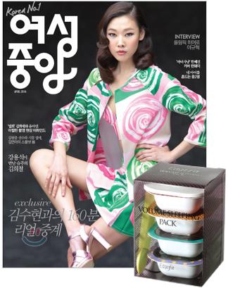07 韓国女性誌_女性中央_2014年4月号-2