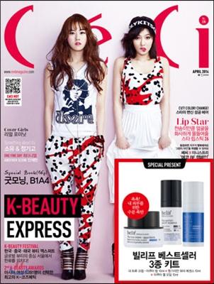 11 韓国女性誌_Ceci_2014年4月号