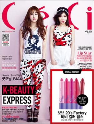 11 韓国女性誌_Ceci_2014年4月号-2