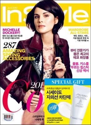 13 韓国女性誌_INSTYLE_2014年4月号