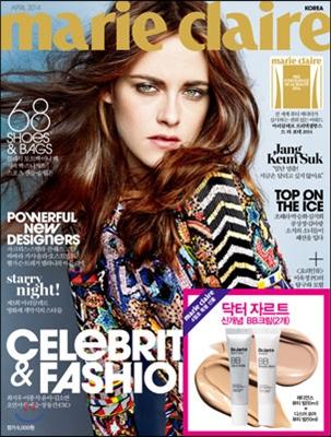 15-2 韓国女性誌_マリクレール_2014年4月号