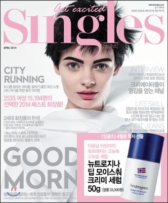 16 韓国女性誌_Singles_2014年4月号