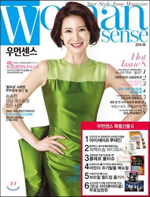 07 韓国女性誌_Woman sense_2014年6月号