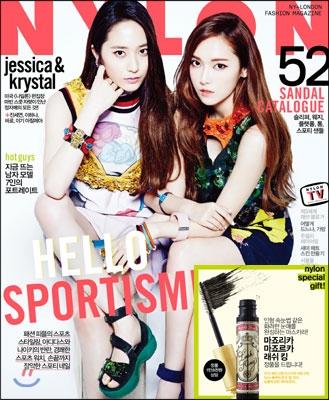 17 韓国女性誌_NYLON_2014年6月号-1