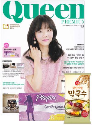 19 韓国女性誌_QUEEN_2014年6月号