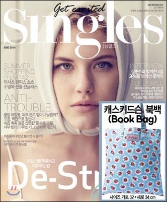 20 韓国女性誌_Singles_2014年6月号