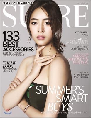 21 韓国女性誌_SURE_2014年6月号