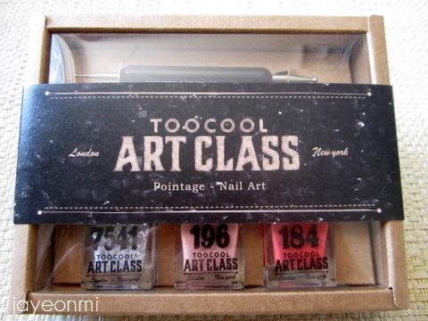 too cool for school_トゥクールフォースクール_アートクラス_ドットネイル(1)