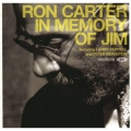 ジム・ホールの想い出 ロン・カーター