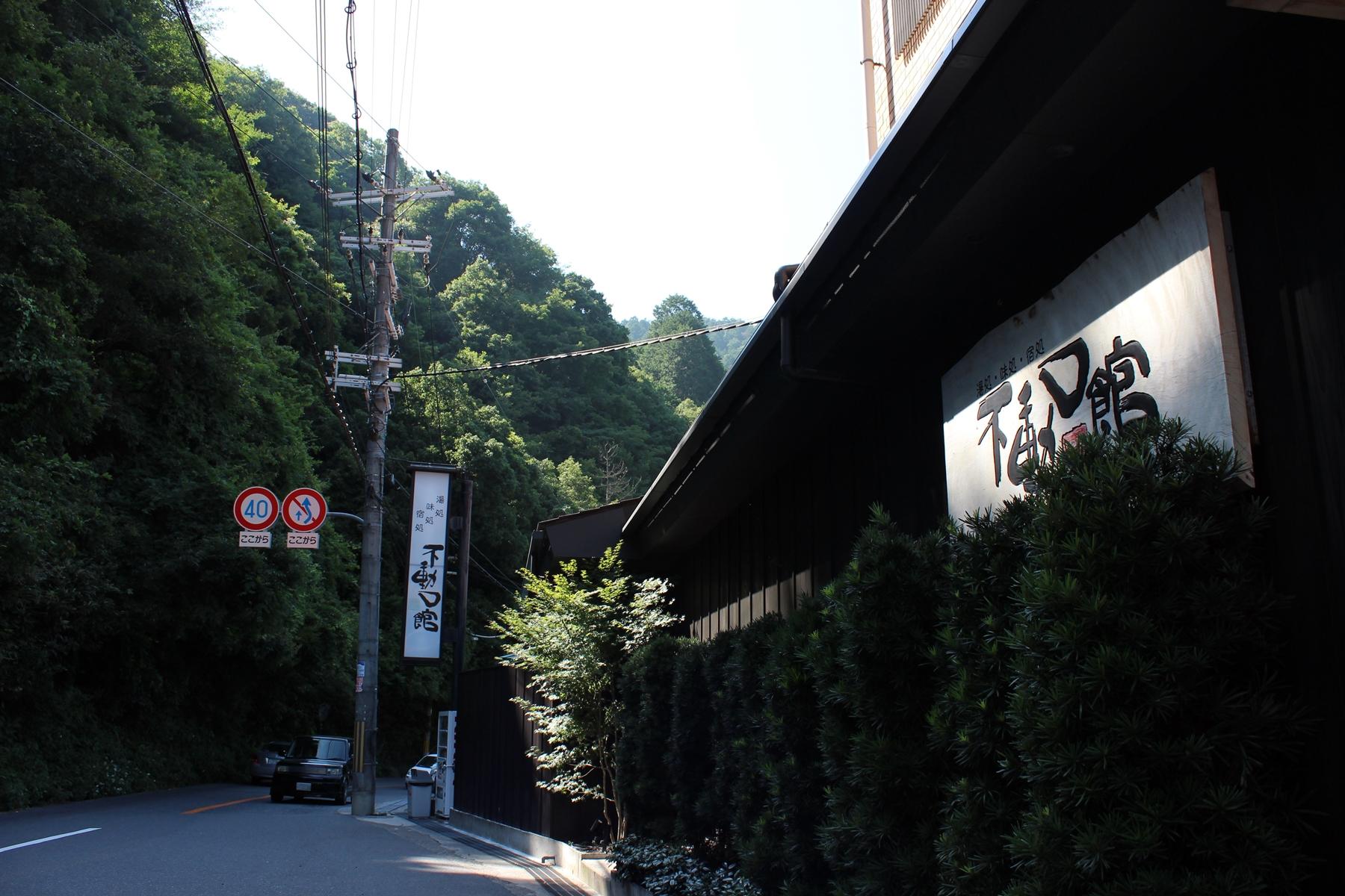 ブラり大阪南へ