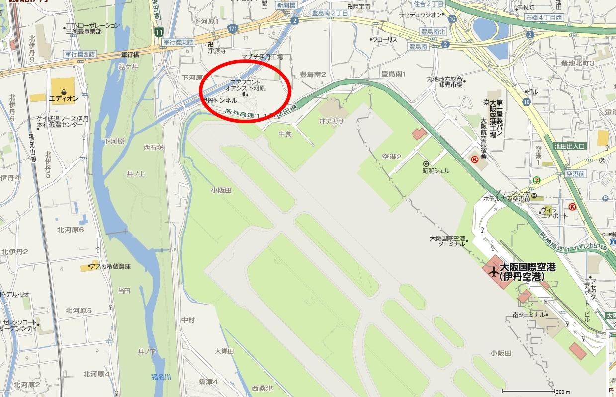 飛行機とZX-14R ~後編~