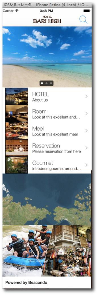 BeacondoでiOSネイティブアプリを制作しました!