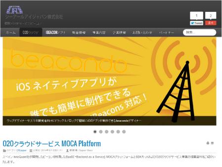 会社サイトを更新しました。
