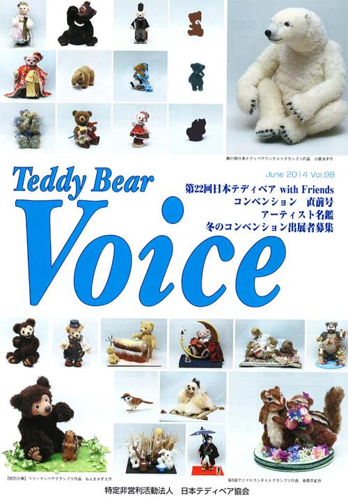 voice98.jpg