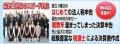 法人税申告決算は!大阪の福永会計事務所