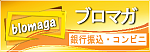 blogbanner_banner.png