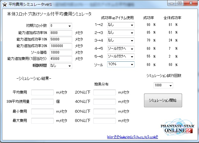 201407292343433be.jpg