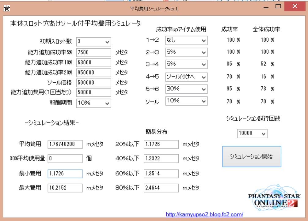 201408102326553cf.jpg