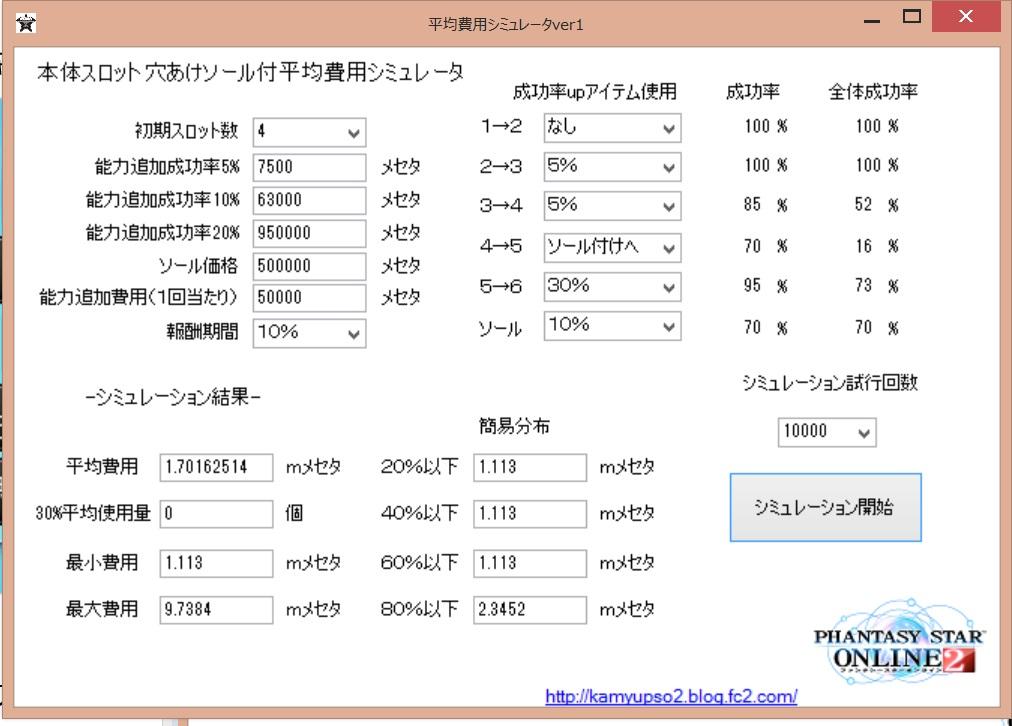 2014081023284508b.jpg