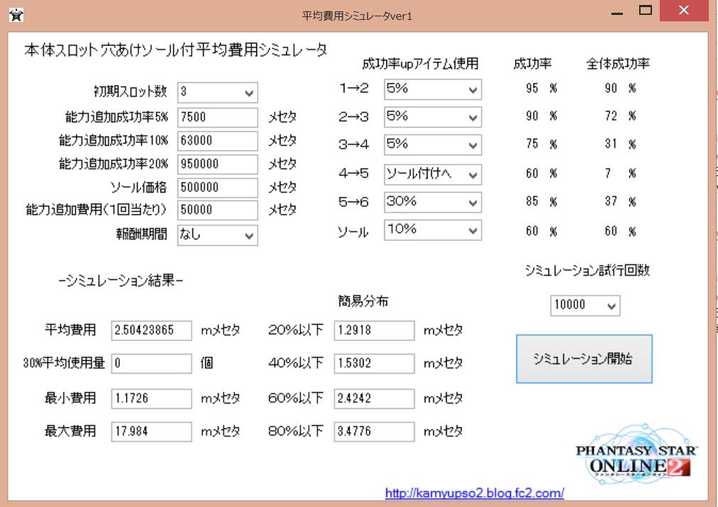 20140811001117433.jpg