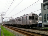 7910F 久が原駅付近