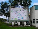 JR芦別駅 地図