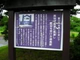 JR翁島駅 野口英世との関わり
