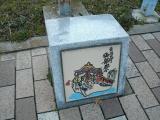 JR大津港駅 常陸大津の御船祭