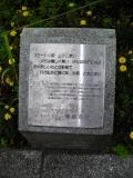 JR苫小牧駅 スケートの街 説明