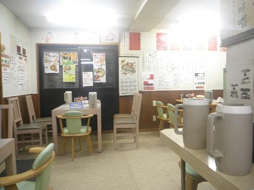 DSCF6709miyake.jpg