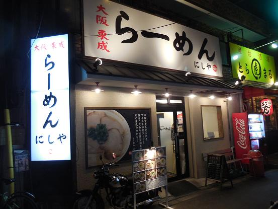 DSCN0926nisiya.jpg