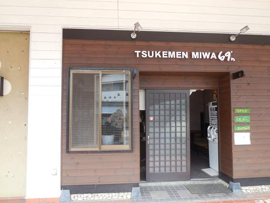 DSCN8957miwa69.jpg