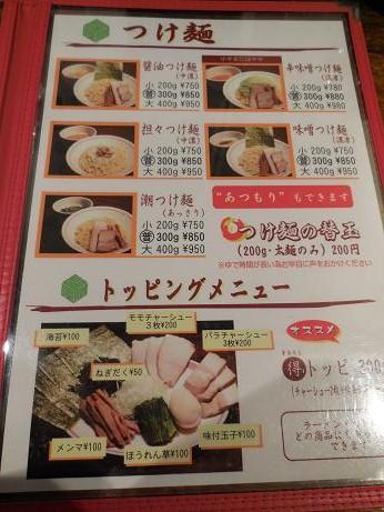 DSCN9085hizuki.jpg