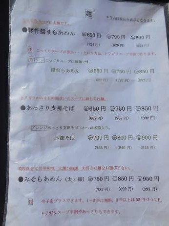 DSCN9098zunpati.jpg
