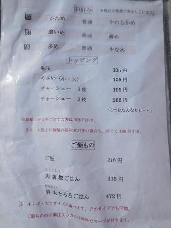 DSCN9100zunpati.jpg