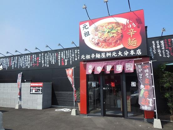 DSCN9523masumoto.jpg