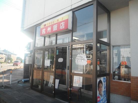 DSCN9631koushu.jpg