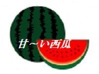 20140630115743fe6.jpg