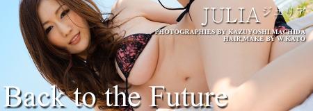 monthly_julia.jpg