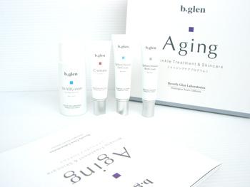 bigren_newaging02.jpg