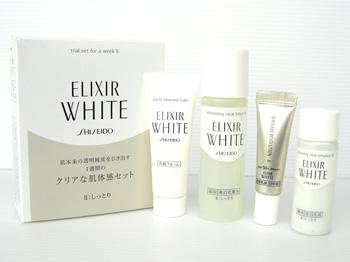 エリクシール ホワイト