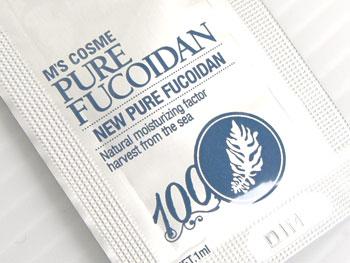 newfucoidan03.jpg