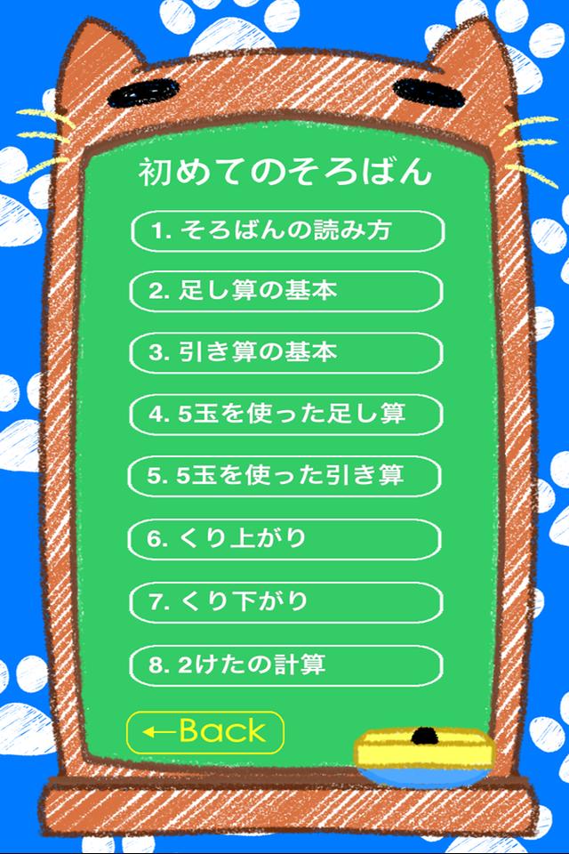 select_35.png